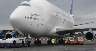 صور اكبر طائرة في العالم , ما هي اكبر طائرة بالعالم