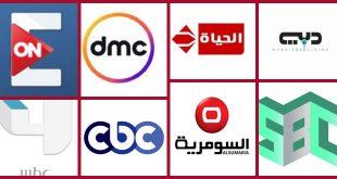 صورة تردد قناة المصرية , ما هو تردد القناة المصرية