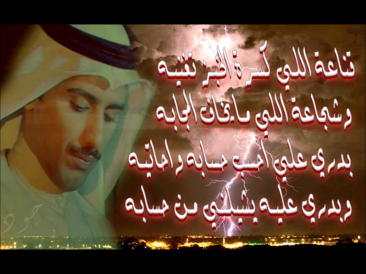 صورة قصائد حامد زيد , اجمل قصائد لحامد زيد 3899 2