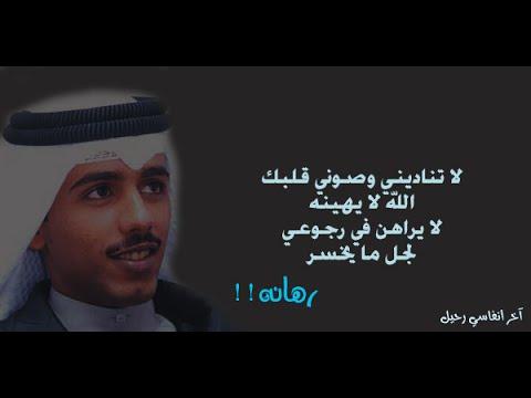 صورة قصائد حامد زيد , اجمل قصائد لحامد زيد 3899