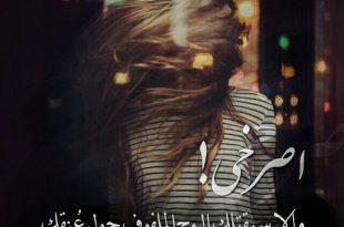 صورة اجمل العرب , عبارة مميزة قالوها العرب