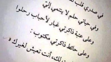 صورة كلمات اشتياق وحنين , اروع كلمات عن الشوق