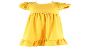 الفستان الاصفر في المنام , تفسير رؤية الفستان الاصفر في المنام