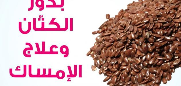 صورة ما فوائد بذر الكتان , ما هي الفوائد التي تكمن وراء بذر الكتان