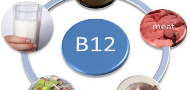 صورة فوائد فيتامين ب12 للعظام , ما هي اهم فوائد ب 12 للعظام وتقويتها