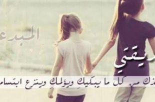 صورة كلام جميل للصديقة , اجمل كلمات اهديها لصديقتي الحبيبة