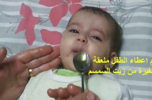 صورة علاج السعال عند الاطفال , اقوى علاج يقضي على السعال عند الاطفال