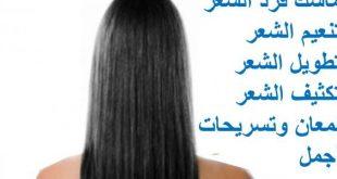 صورة خلطة المايونيز لتطويل وتنعيم الشعر , خلطة المايونيز للحصول على شعر ناعم وطويل