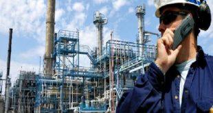 صورة معلومات عن هندسة البترول , ماذا تعرف عن هندسة البترول