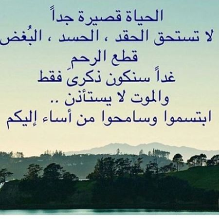 صورة قصيدة عن التسامح , اجمل قصيدة عن التحلي بالتسامح