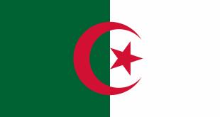 صور قصة العلم الوطني الجزائري , تعرف على قصة العلم الوطني الجزائري