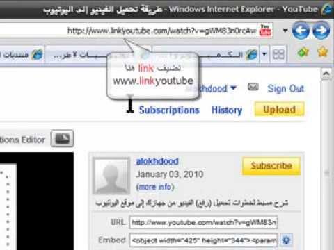 طريقة حفظ مقطع من اليوتيوب كيف احفظ مقطع فيديو على يوتيوب مساء الخير