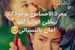 صورة كلام حب وعشق فيس بوك , اروع كلام عن حب وعشق في الفيس بوك