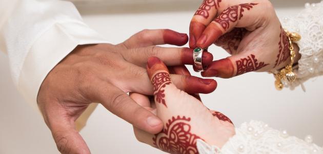 صورة كيف يتم الزواج , كيف يحدث الزواج بين طرفين