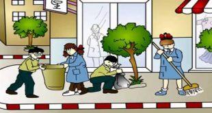 صور تعبير عن نظافة البيئة , تعبير قصصير عن البيئة وضرورة المحافظة على نظافتها