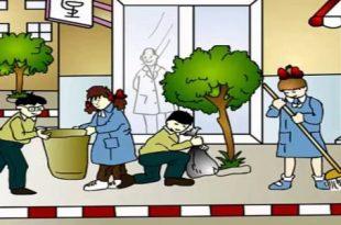 صورة تعبير عن نظافة البيئة , تعبير قصصير عن البيئة وضرورة المحافظة على نظافتها