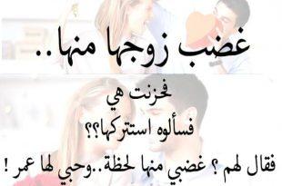 صورة كلام في الحياة الزوجية , اجمل كلمات عن الحياة الزوجية