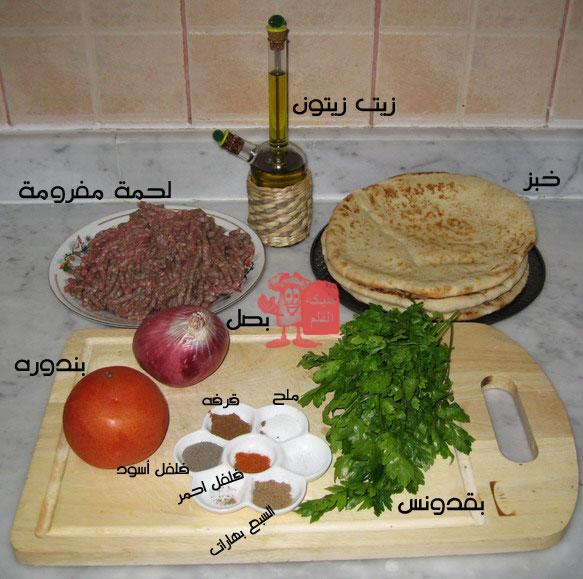 صورة طريقة عمل العرايس بالصور , صور عرايس اللحم