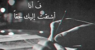 صورة اشعار قصيره حزينه ,اتمتع معنا لاجمل اشعار الحزن
