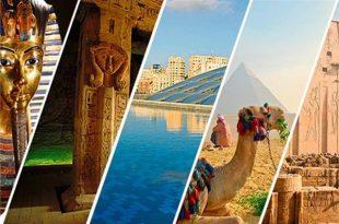 صورة موضوع تعبير عن السياحة ,سمعت عنها انها حقا رائعه