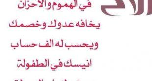 صورة بوستات تعبر بيه عن حبك لاخوك ,بوستات عن الاخ