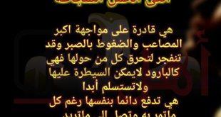 صورة حظك اليوم ابراج الحمل ,برج الحمل اليوم
