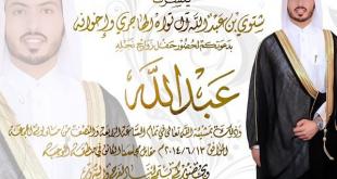 صورة يقيموا الحفلات الموسيقيه الجميله ,اعراس قطر
