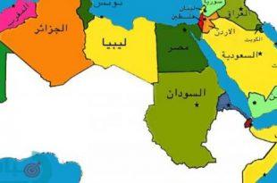 صورة مش هتصدق لم تشوفها قد ايه صغيره ,اصغر دولة في العالم