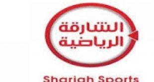 قناة الشارقة تردد , الامارات تكتسح مصر