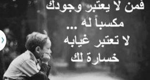 صورة كلمات عن الدنيا معبرة , حكم ومواعظ عن الحياة 8714 10 310x165